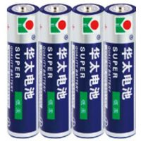 【五号】【五号】【五号】中国驰名商标 华太5号AA干电池 1.5V