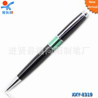 厂家批发亚克力金属笔 电镀旋动金属圆珠笔 员工福利笔周年庆典笔