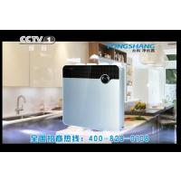 供应净水器行业推荐品牌中国永尚家用净水器YRO101-1自来水过滤器