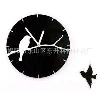 亚克力创意钟蝴蝶挂钟 时尚挂钟 创意小鸟时钟
