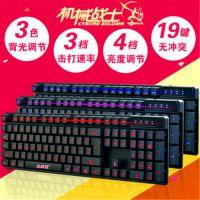 厂家批发 黑爵机械战士背光键盘茶轴机械键盘手感游戏键盘lol小苍