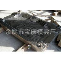 矽胶模具,模具硅胶制造,塑胶模具价格,橡胶模具生产厂家