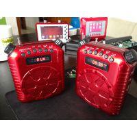厂家批发 多功能唱戏机扩音器 插卡音箱 高档老人唱曲机带混响