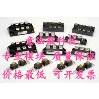 现货供应 IXYS模块 MCC26-12IO1 质量保证