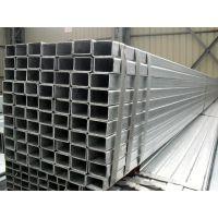 供应200*200方管 矩形管 方管 家具管 厂价直销