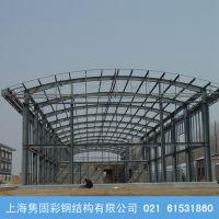 供应【量大从优】承接各类厂房钢结构建造 钢结构 承揽钢结构工程