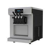 供应东贝BTK7222冰淇淋机 冷冻食品加工设备 冰淇淋机