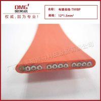 电镀橙色扁线/天车扁电缆带屏蔽