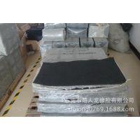 东莞厂家批发零售空白鼠标垫