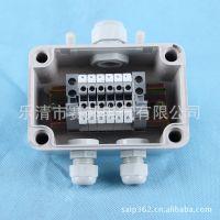 80*110*70UK2.5B端子接线盒 防水接线盒 一进二出电缆穿线防水盒