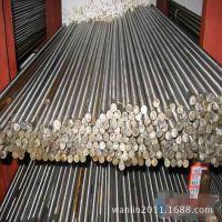 供应7.5折-纯铁DT8 工业纯铁板 SUYPB 铁棒