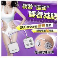 正品金稻运动电波美体仪KD908减肥瘦身抖抖机瘦腰瘦腿减肥仪甩脂