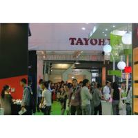 2015中国(上海)国际时尚家居用品展览会(ILC)官方网站