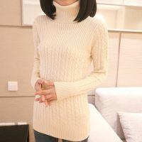 2014秋冬新款高领麻花修身中长款针织衫打底衫 女装毛衣