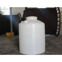 加厚1吨2吨3吨5吨8吨10吨塑料桶 耐酸碱防腐蚀原料5吨塑料桶