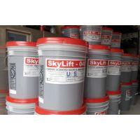 原装美国进口SkyLift除臭浓缩液