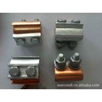 供应厂家批发价供应铜铝异型并沟线夹JBTL-16~120