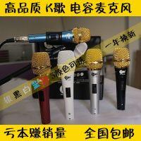 供应专业K歌电容麦 YF3100 电容麦克风 手持麦克风  网络K歌设备录音