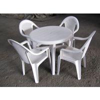 供应塑料圆桌,休闲方桌尺寸,户外休闲桌