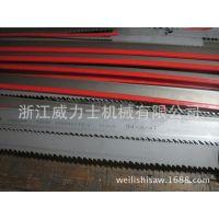 供应批发美国斯尔SHARE 3505 进口M42双金属带锯条