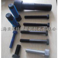 生产17-7PH螺栓,17-7PH螺母,17-7PH垫圈