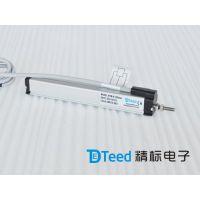 精标科技KTM微型拉杆式直线位移传感器 传感器厂家直销特价包邮