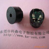 电磁式蜂鸣报警器 12MM 交流无源 专业工厂产销质优价实 销量领先