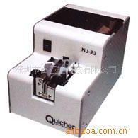 供应NSB深圳螺丝供给机 手持式螺丝整列机