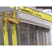 CNC加工的高速钢铣刀日本不二越铣刀高速钢涂层6272P12MM