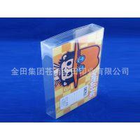 厂家生产销售 塑料包装盒