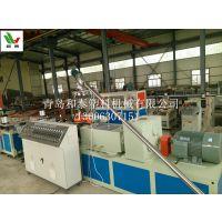 供应PVC塑料波浪瓦设备, 青岛和泰专业制造商