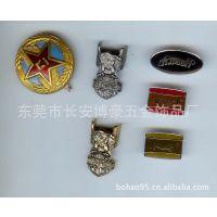 供应金属徽章 个性金属徽章 外贸徽章 胸章 金属徽章定做