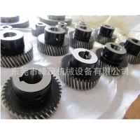 台湾FM订做各种规格也订做行星齿轮 传动件 精密齿轮 传动齿轮