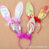 供应头箍 兔耳朵头箍 兔年热卖头箍 AB布兔耳朵头箍