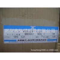 专家推荐供应大日本品牌胶带DIC8612DFT