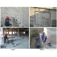 结构改造、粘钢钻孔、混凝土基础爆破钻孔。专业打孔、检测钻孔、桥梁打孔、楼板打孔、桥墩钻孔、高架桥钻孔