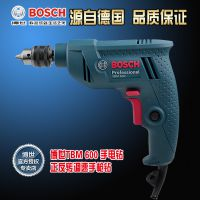 德国BOSCH博世 TBM600手电钻 正反调速6.5mm 迷你家用电动工具