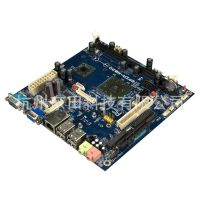 VIA嵌入式无风扇威盛EPIA-M830微型电脑主板Mini-ITX(170*170)
