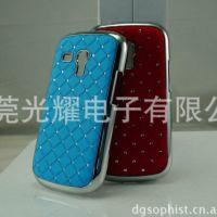 三星S3手机壳 三星迷你I8190满天星电镀镶钻手机保外壳