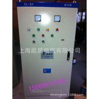 供应15KW变频控制柜,A-B变频柜,低压电气控制,定做成套配电箱配电柜