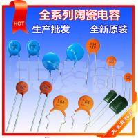 供应廠家供應MPT穿心分頻電容,CBB20 2.2UF250V 尺寸31*15 MPA卧式