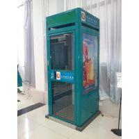 供应ATM防护舱