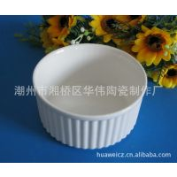 潮州日用瓷厂供应中温强化材质竖纹陶瓷盅