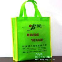 大理手提袋价格,景洪环保袋定做,昆明购物袋一对一技术质量指导服务