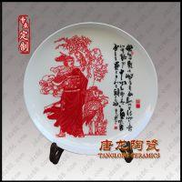 订做旅游纪念纪念瓷盘 旅游文化节纪念礼品