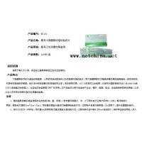 大肠菌群快速检验纸片(餐具)价格 GLT2-BC101