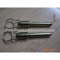 供应国产NNK快锁插销H型,双动力制动销,重型制动销