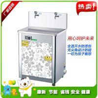 供应四川成都幼儿园专用不锈钢全自动温热型电烧水机防烫伤超强节能