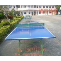 清远中小学生乒乓球桌如何选择?该选什么样的颜色更健康