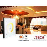 LED色温触摸面板灯调光器 雷特 玻璃面板调光器